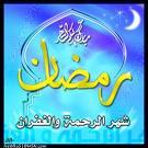 ramadlan
